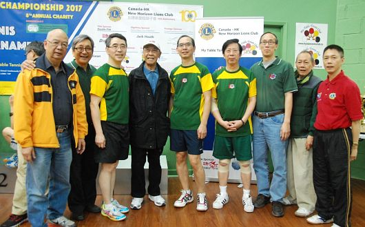 Charity Table Tennis Tournament