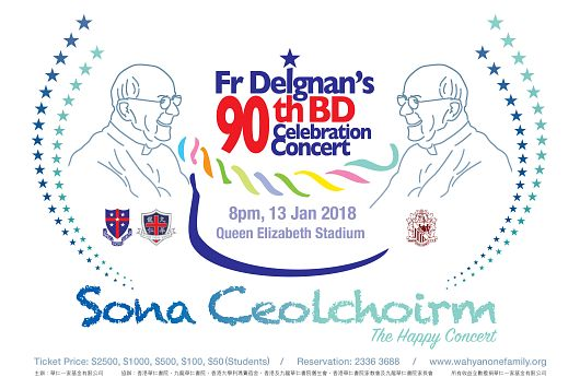 Fr Deignan's 90th Birthday Celebration Concert