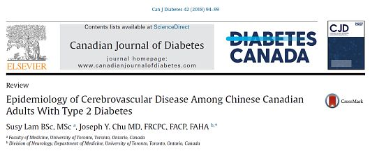 Canadian Journal Diabetes
