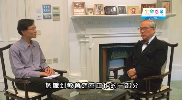 Interview with Donald Tsang